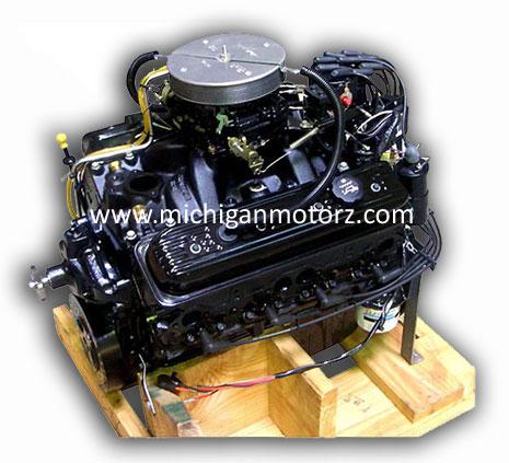 mercruiser 5 7l   350 gen   325 hp crate engine new  ebay